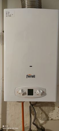 Gazowy podgrzewacz wody ferroli g31