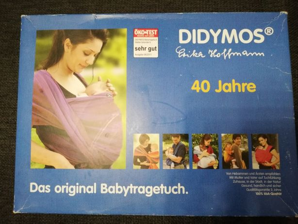 Слинг фирмы Didymos с первых дней рождения малыша