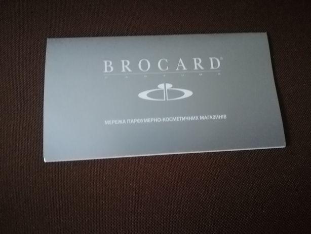 Сертификат в брокард на 500грн