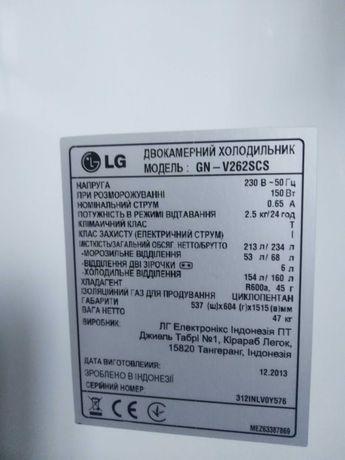 Холодильник 2-х камерный LG