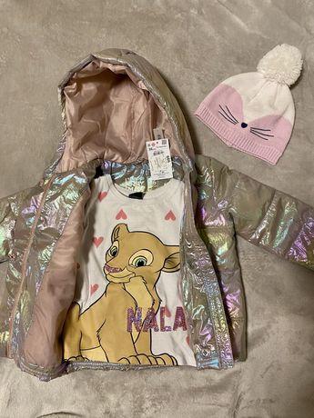 Куртка zara,hm,reserved
