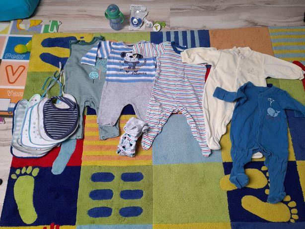 Ubranka i rzeczy dla dziecka Rezerwacja
