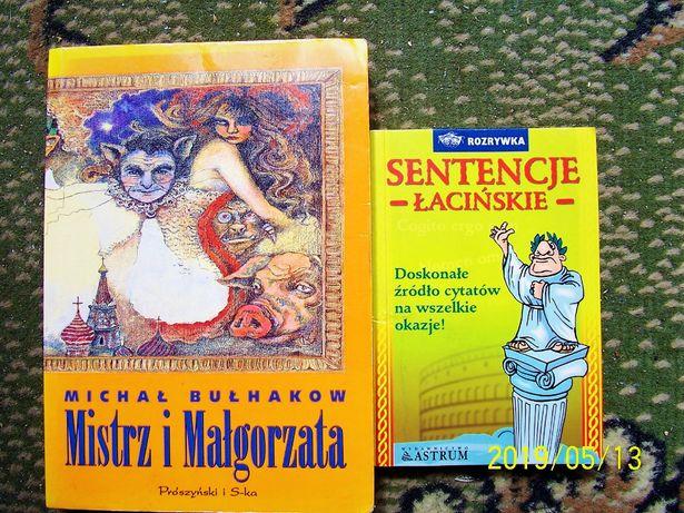 Mistrz i Małgorzata M. Bułhakow plus gratis