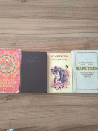 Чотири книги за 80 грн