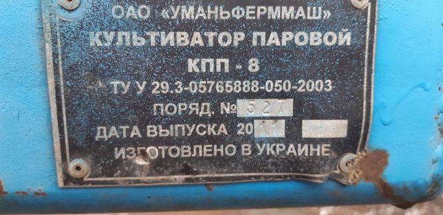 Продам культиватор КПП 8