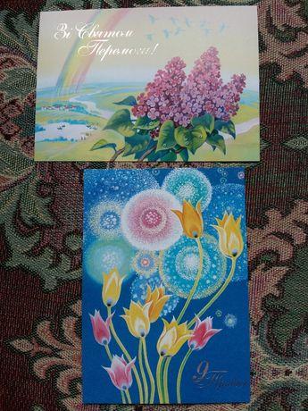 """Поштові листівки """"Зі святом Перемоги!"""", """"9 Травня"""" 2001р"""