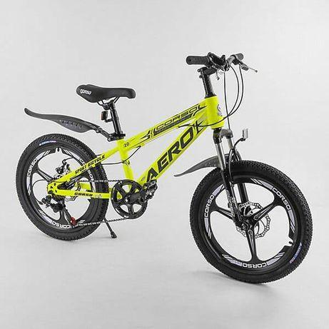 Детский велосипед на литых дисках спортивный 20 CORSO AERO