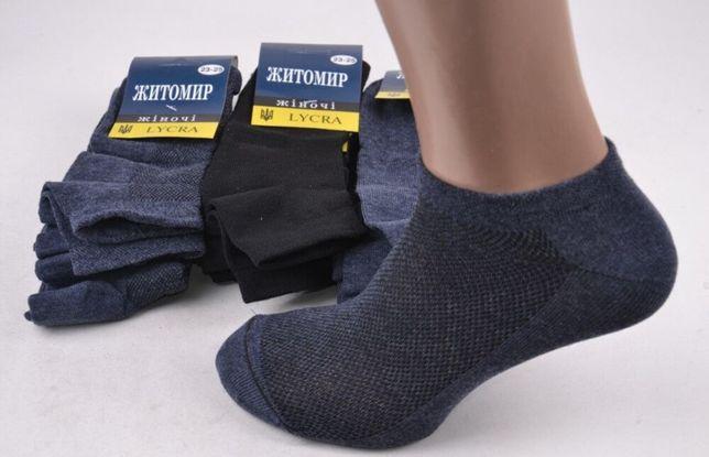 Носки женские заниженные подростковые для мальчика девочки 36-40р хлоп