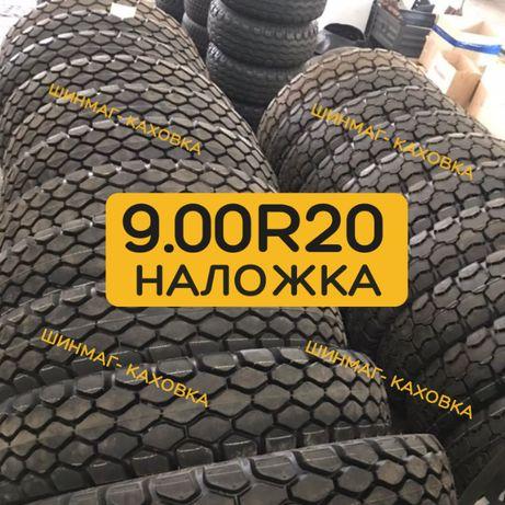 Шини резина 9.00R20 260-508 ОМСК РОСАВА КамАЗ ЗІЛ ИН-142БМ ромб О-40БМ