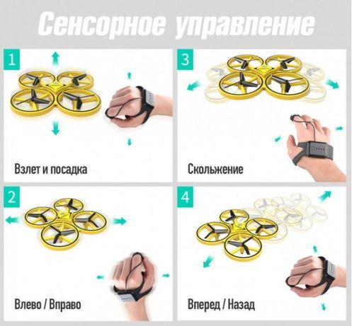 Летающий дрон при помощи ЖЕСТОВ РУК! - НОВИНКА 2021