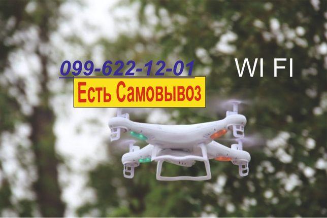 Дрон Квадрокоптер Вертолет С камерой WIFI вайфай С авто взлетом