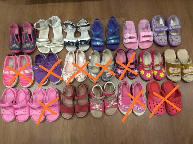 Обувь на девочку 26,27,28,29,30размер