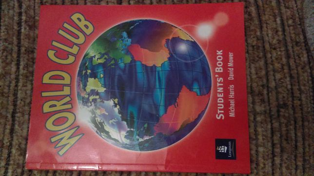 World club students book