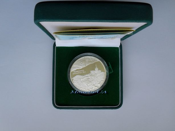 Срібна монета Монастир Сурб Хач Крим НБУ 2009 Монастирь Крым серебро