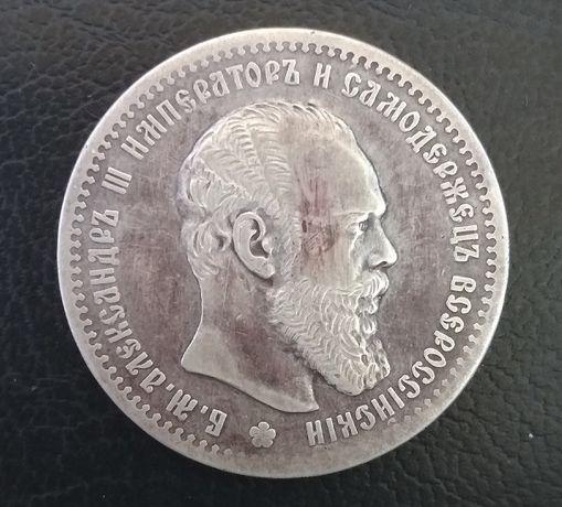 Оригинал 1 рубль 1891 года, буквы (АГ) серебро
