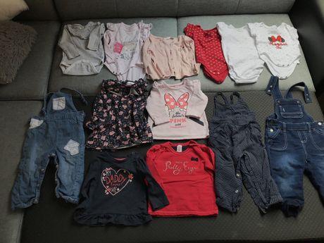 Zestaw paka ciuszkow dla dziewczynki bluzki, body, sweterek