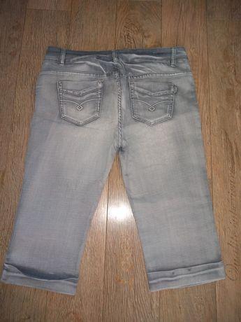 Spodnie rozm.36