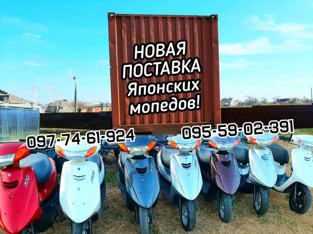 yamaha mint,японский скутер(с контейнера)без пробега по Украине!ямаха