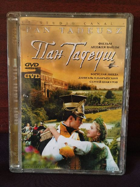 Пан Тадеуш 2003 Укр.DVD лицензия