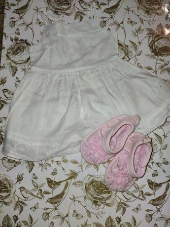 Ubrania na lato 62/68 dla dziewczynki