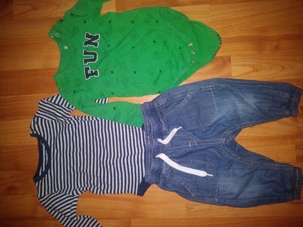 Body Reserved cool Club lindex spodnie jeansowe