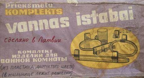 Изделия для ванной комнаты производство Латвия