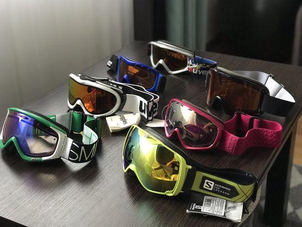 Горнолыжные маски ,очки из Швейцарии Salomon ,Giro ,Smith ,Obscur