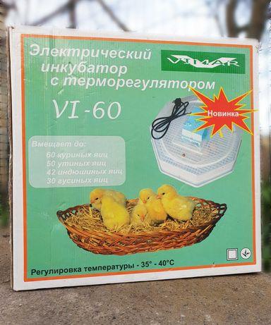 Б/У Электрический Инкубатор с Терморегулятором и Обдувом Vimar VI-60