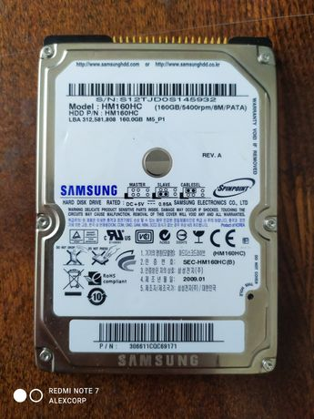 Жёсткий диск HDD 160Gb