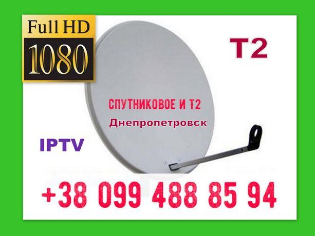 Спутниковое ТВ. Т2 ,VIASAT, XTRA TV Установка, Настройка, РЕМОНТ