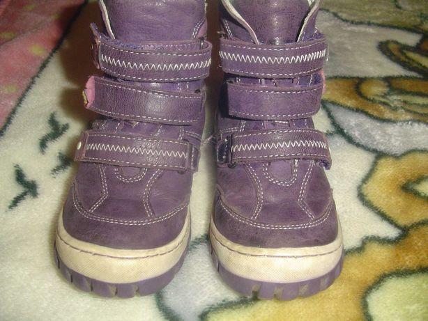 buty zimowe dla dziewczynki roz 27