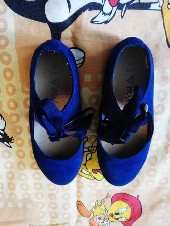 Замшеві туфлі Next
