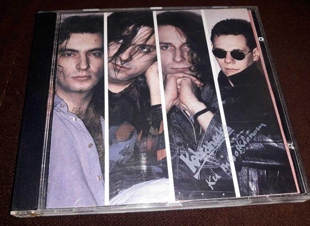 Kobranocka Ku nieboskłonom CD