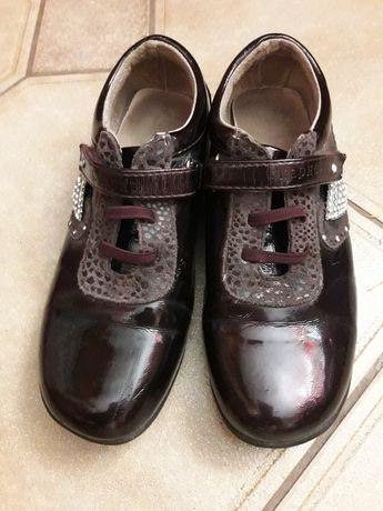 Туфли кожаные  .