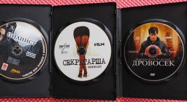 Пианист / Секретарша / Дровосек DVD