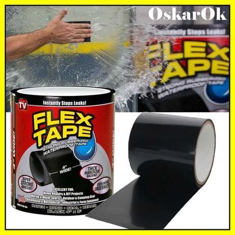 Клейкая лента-скотч Flex Tape (Флекс Тейп)