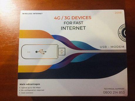 Продам USB-MODEM для быстрого интернета