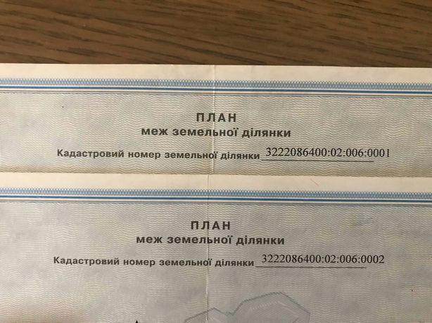 Земельные участки по 25 сот. с.Феневичи,Иванковский р-н.Киевской  обл.