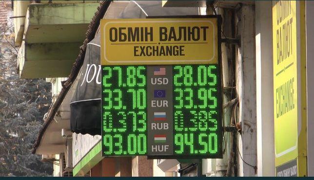 Продається діючий обмін валют, м. Тернопіль