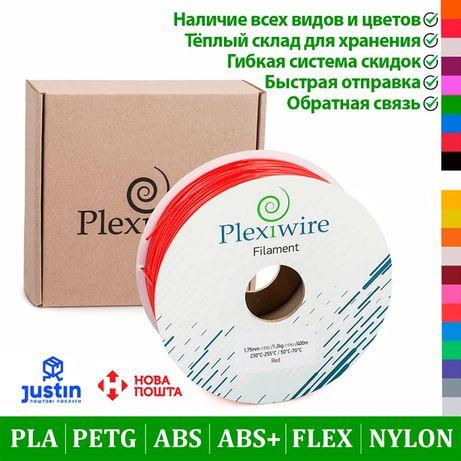 пластик для 3д печати/3д принтера/3д ручки ABS, PLA, PETG, FLEX, NYLON