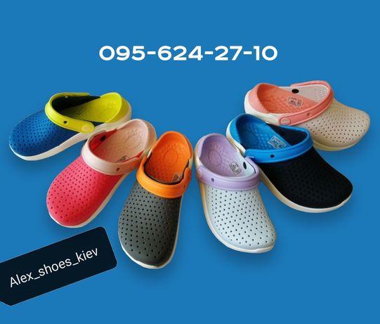 Детские кроксы, сабо crocs LiteRide для мальчика и девочки. Акция!!!