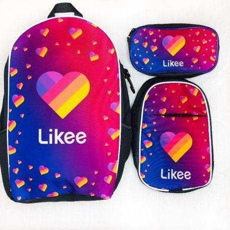 Набор: рюкзак, сумка и пенал Likee Лайкии - оптом и в розницу!