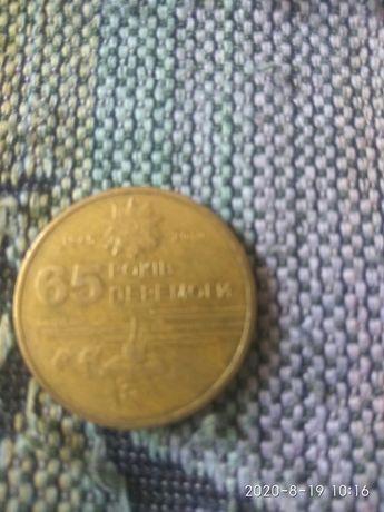 Монета номиналом одна гр