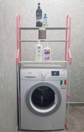 Полка для ванной стеллаж над стиральной машиной унитазом