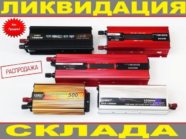 Инвертор. Преобразователь 12v-220v 24v-220v Подзарядка. Плавный запуск