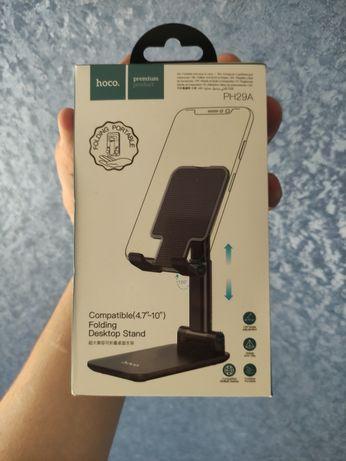 Подставка/держатель для смартфона/планшета HOCO новая. Baseus, Ugreen