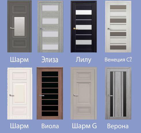 Межкомнатные двери сборные и щитовые