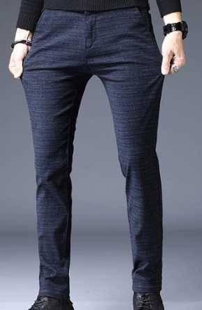 Nowe zapakowane  męskie spodnie