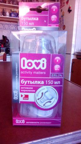 Бутылочка Lovi