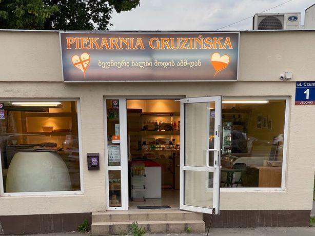 Sprzedam lokal gastronomiczny Piekarnia Gruzińska!Warszawa Bemowo!